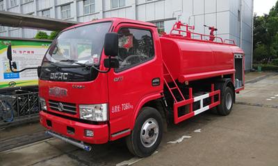 万博官网手机版网页版登录4吨消防专用车