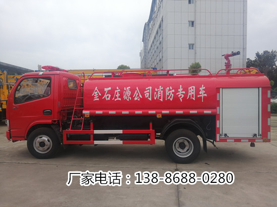 北京万博体育app1.jpg