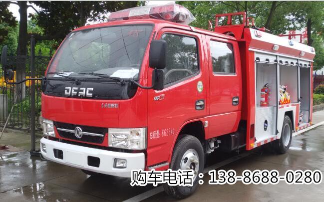 东风多利卡2吨消防车