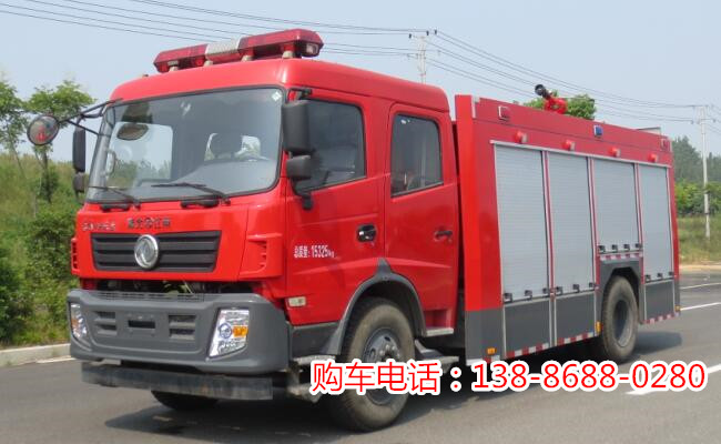 东风153型6-7吨消防车