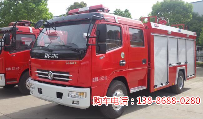 东风多利卡3.5-4吨消防车