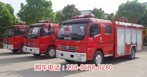 国五多利卡消防车